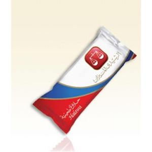 Halwa s vanilkou (tyčinka) 35 g