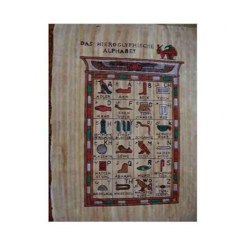 Papyrus malý ručně malovaný alfabit faraonsky ( 40x30 cm )