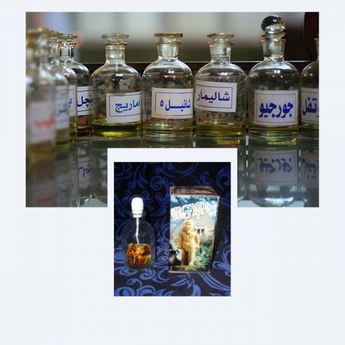 Egyptský parfém Olej Bílý muškát 70 ml