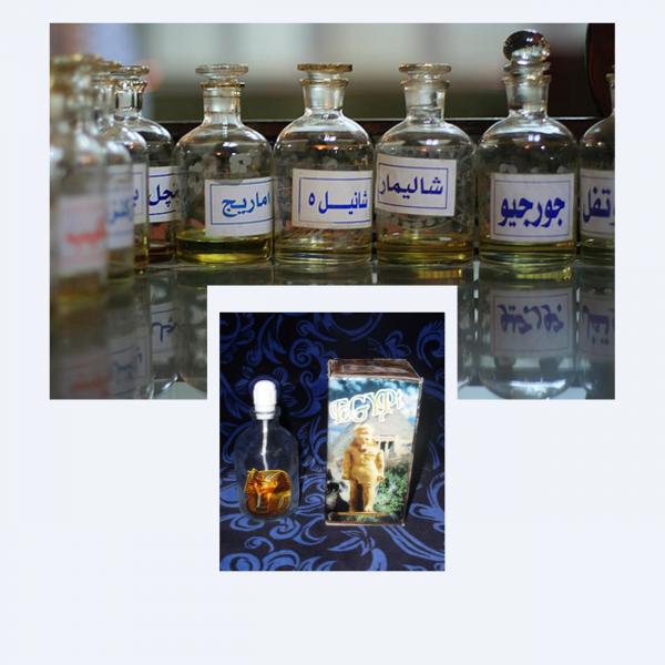 Egyptský parfém Olej Černý muškát 30 ml